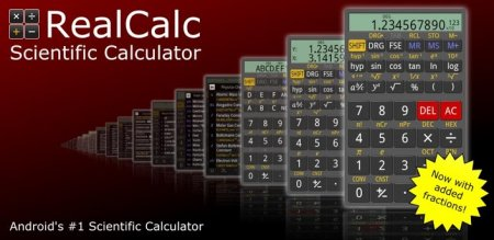 RealCalc Plus 1.7.4