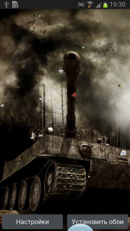 Stalingrad Live wallpaper v1.0.0