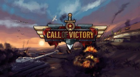 Call of Victory v1.0