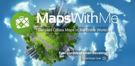Maps With Me Pro v2.6