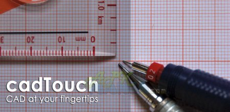 CAD Touch Pro v5.0.6