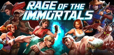 Rage of the Immortals v1.5.12271