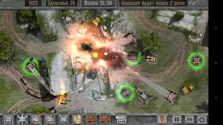 Defense zone 2 HD - tower defense на android